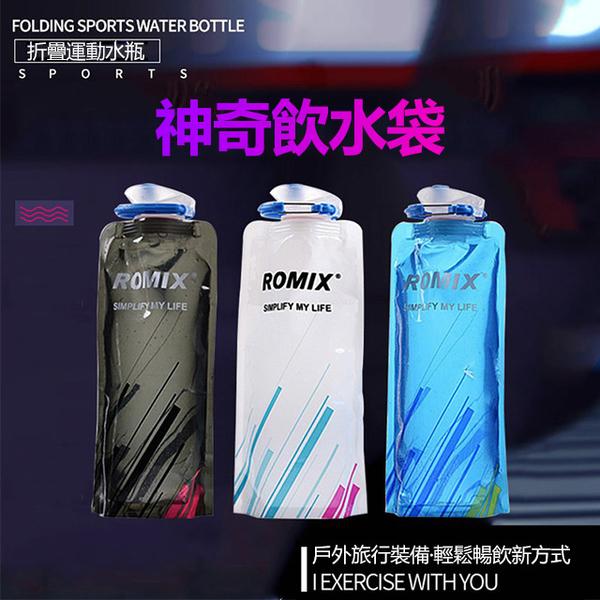 (Pictet Fino)Outdoor folding sports water bottle
