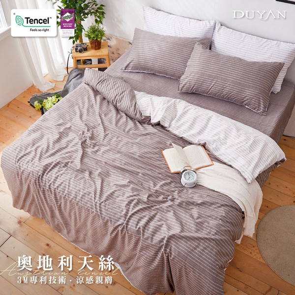 "(DUYAN 竹漾)""DUYAN bamboo raft"" Tencel single bed quilt cover three-piece - night visit Rousse City"