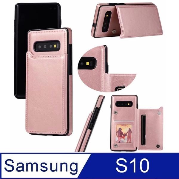 (PKG)PKG Samsung S10 Leather Case - Rear Magnetic Buckle Leather Case - Back Card - Rose Gold