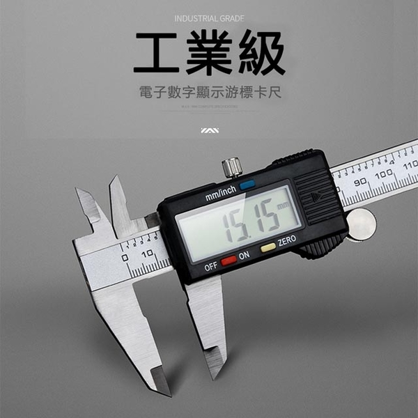 Electronic caliper with LCD screen