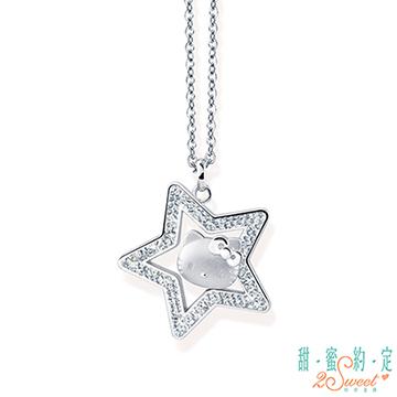 (HelloKitty)HelloKitty Starlight Kitty White Steel Necklace