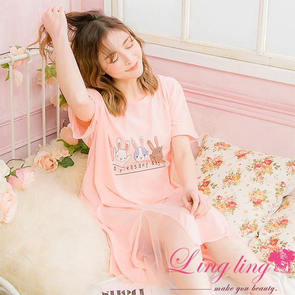 Lingling A4036-01 full size - vitality unlimited rabbit folding hem cotton short-sleeved dress pajamas (vigorous orange)