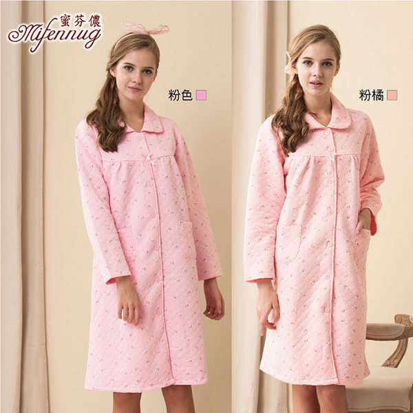 (mfn)Small Floral Warm Interlayer Cotton Pajamas-Dress / Pants (Two Colors)