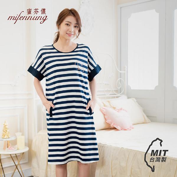 (MFN)[MFN Honey Fen] Paris Double Heart Stripe Casual Home Dress (2 colors)