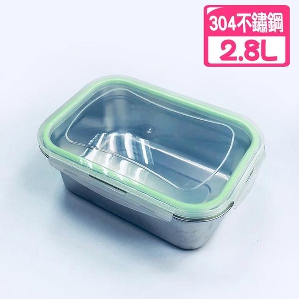 (【快樂家】304不鏽鋼真空密封防漏方形保鮮盒-2.8L)[Happy home] 304 stainless steel vacuum sealed leak-proof square crisper -2.8L