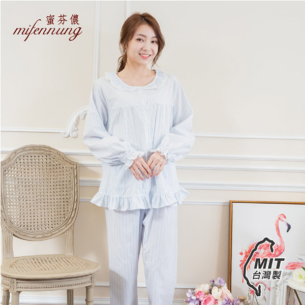 (MFN)[MFN honey ? ?] pink striped temperament home pajamas (two colors)