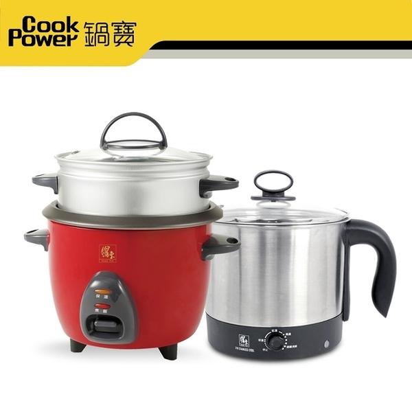 (鍋寶)Guobao 3 servings multi-function electronic pot + stainless steel gourmet pot 2.0L-with steamer (discount group)