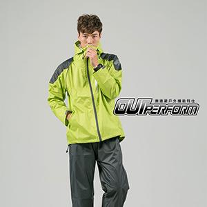(OutPerform)OutPerform- Matussek super splash in half style trench coat - green grass