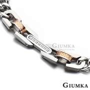 [GIUMKA] สร้อยข้อมือเพทายเวลาหวานเหล็ก Rose Gold Fine Edition MB412-1F