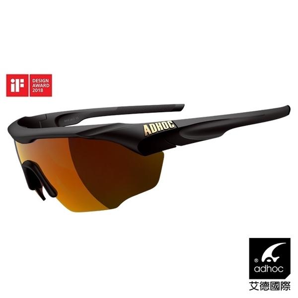 (ADHOC)[ADHOC] Aide International Sports Sunglasses MAX (Fog Black / Standard Coating)