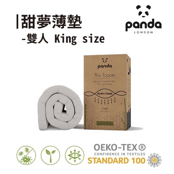 (panda)[British Panda] Double King Bamboo fiber surface antibacterial dehumidification (Hydro Foam cool, temperature controlled, breathable and sleepy
