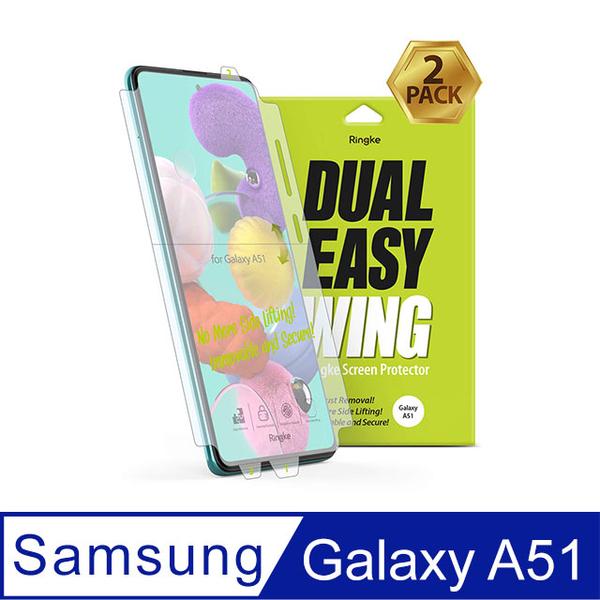 แผ่นกันรอยกระแทกด้านหลัง Samsung Galaxy A51 แบบเต็ม (สองชิ้น)