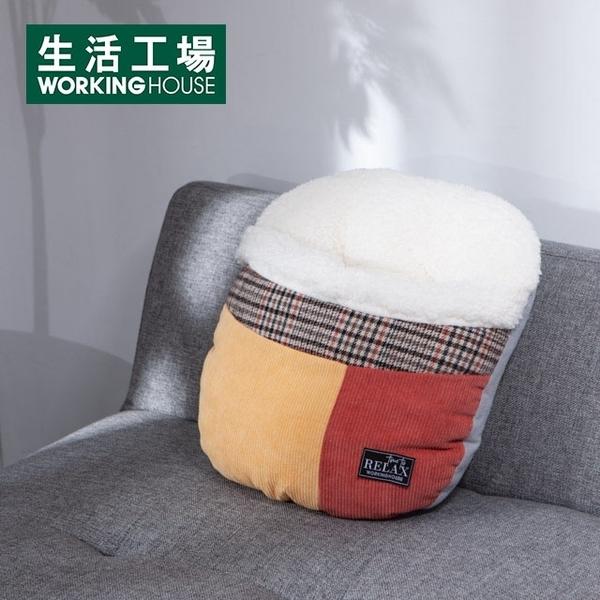 Warm velvet heart foot warmer-life workshop
