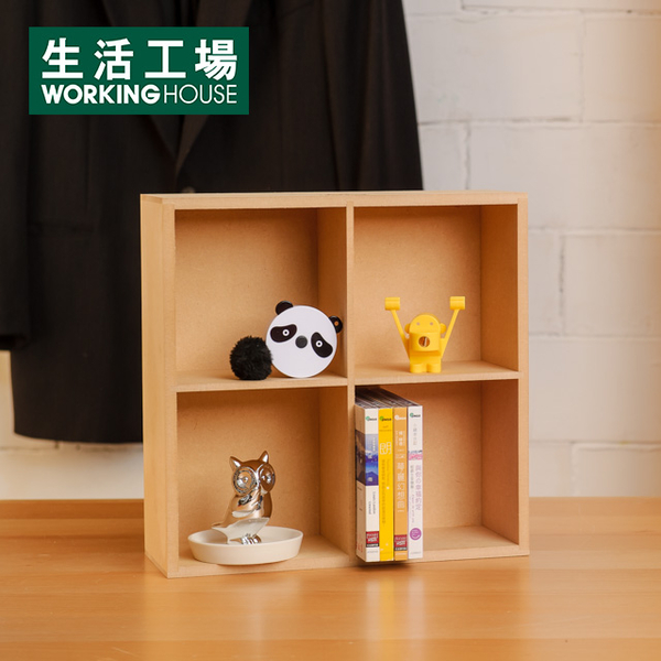 New environmental protection 4 box storage box-living workshop