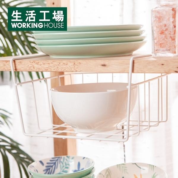 Small French Cabinet Hanging Basket-Living Workshop
