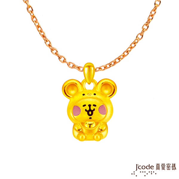 (jcode)J'code True Love Code Cana Hera's Little Animal-Yuanbao Rat Pink Rabbit Gold Pendant