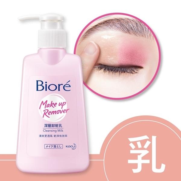 (Biore) Biore Make Up Remover ทำความสะอาดสูตรน้ำนม 180 Ml (x4)