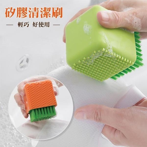 [Happy Home] Pot-Shaped Dual-Purpose Silicone Box Cleaning Brush / Washing brush