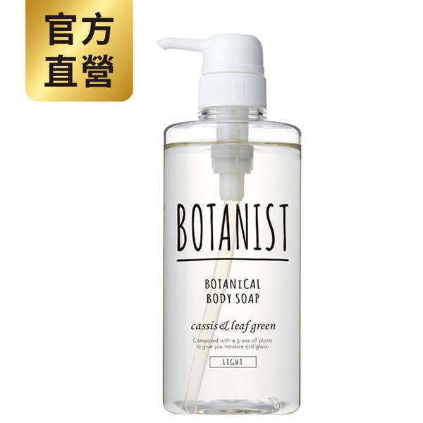 (botanist)BOTANIST Botanical Body Wash (Refreshing) Blackcurrant & Green Leaf 490ml