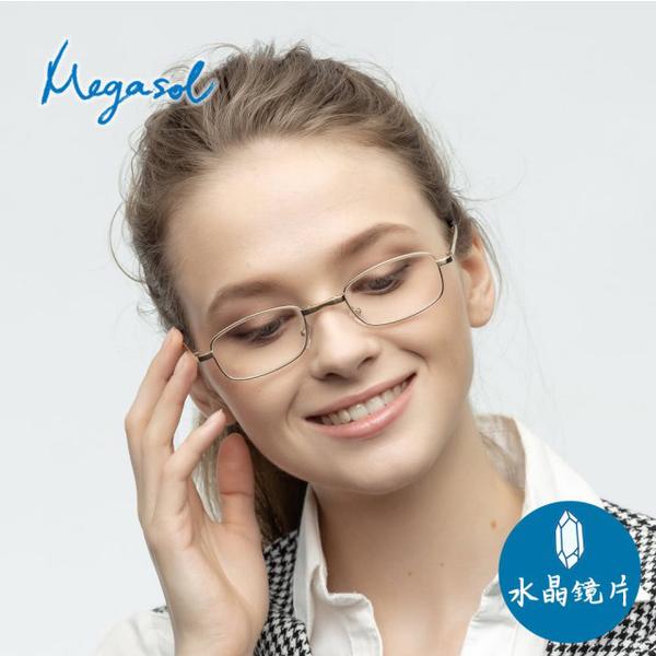 [MEGASOL] ที่มีคุณภาพสูงเลนส์คริสตัล presbyopic แว่นตาแบบพกพาพับได้รุ่น (เป็นกลางกรอบรูปไข่พับกรอบ presbyopia-CT-Z2058)