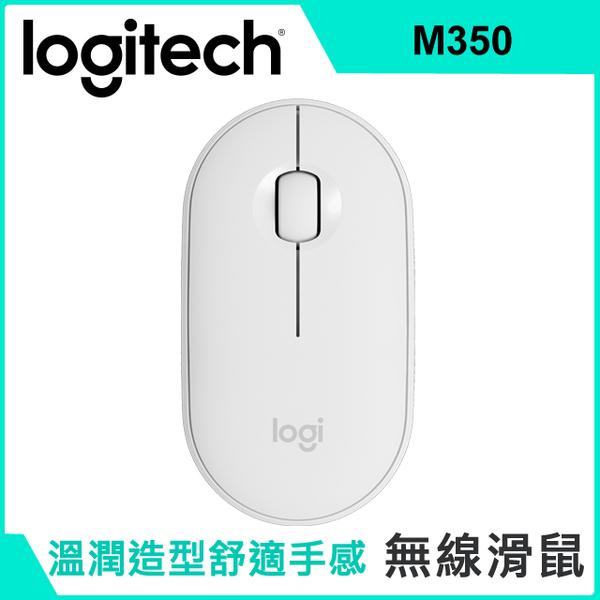 (logitech)Logitech M350 Pebble Wireless Mouse-Pearl White