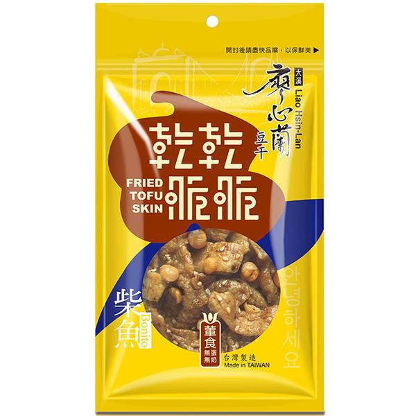 [Daxi Liao Xinlan] ซีรีส์ Crispy - ดีเซล (80 กรัม / ถุง) x3