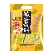 T.K Food - บิสกิต ไส้ไข่เค็ม (230g x 3 ถุง)