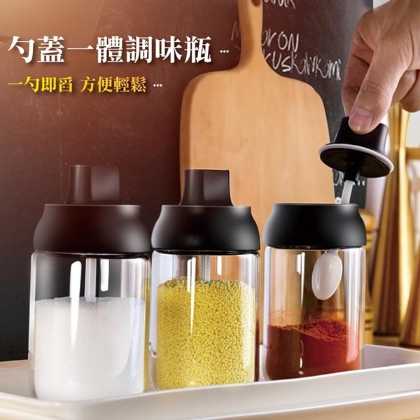 【Happy Home】 One Spoon-Cap Seasoning Bottle (250ml)-Spoon Spoon
