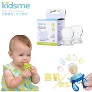 [Kidsme] ถุงทดแทนอาหารเสริม Bite Le (หมายเลข L)