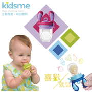 【 Kidsme 】อาหารเสริมกัด (หมายเลข L)