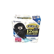 Japan Unicharm Premium series แผ่นรองสุนัขสุนัขเล็กสุนัข pads pads รุ่นกว้าง 28 ชิ้น
