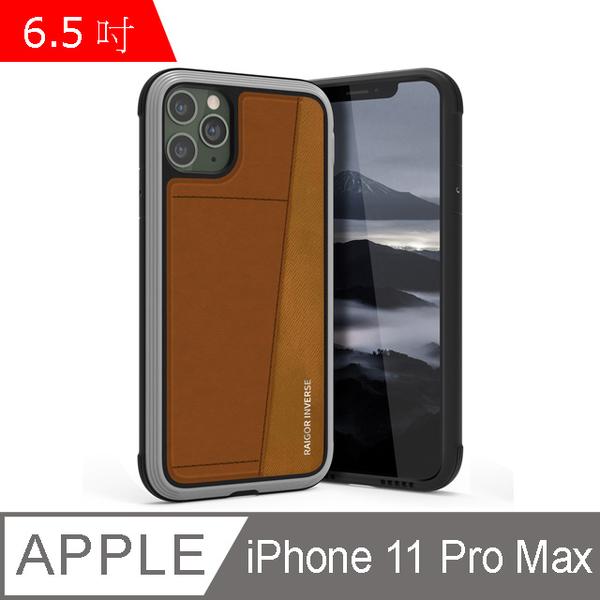 (RAIGOR INVERSE)RAIGOR INVERSE Jack Series iPhone 11 Pro Max (6.5 inch) card back cover 2.5m SGS drop proof protective case-brown
