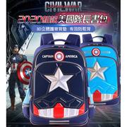 [Disney] Marvel Ridge America สามมิติคันป้องกัน