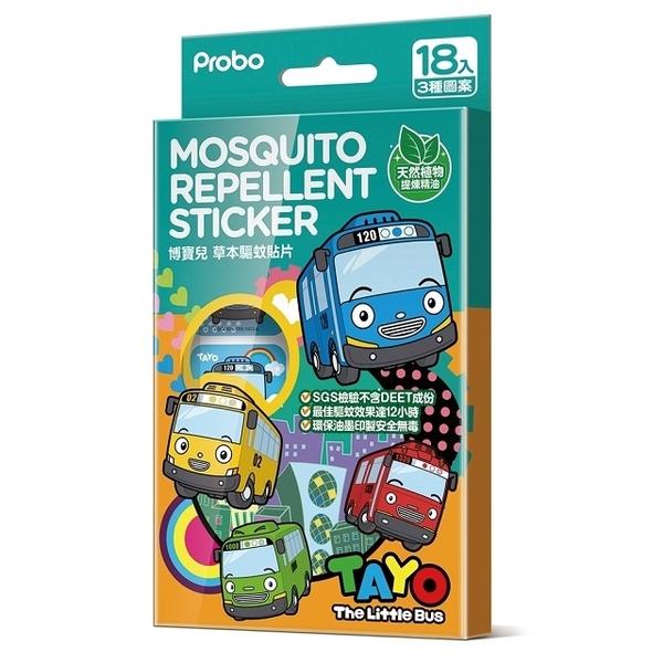 (Probo)[Bo Baoer] TAYO mini bus herb repellent patch (18 pcs)