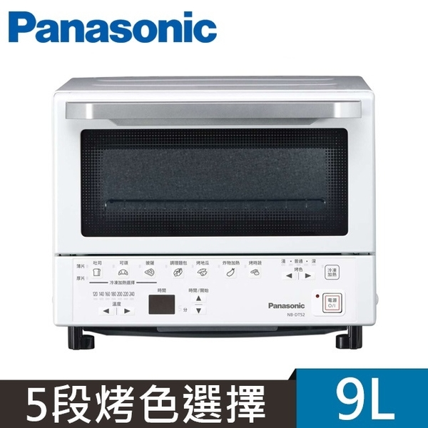 (panasonic)Panasonic International Brand 9L Intelligent Oven NB-DT52