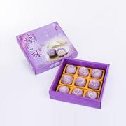 ขนมเปี๊ยะเผือกไส้โมจิ (9 ชิ้น) 3 กล่อง 紫晶酥9顆3盒