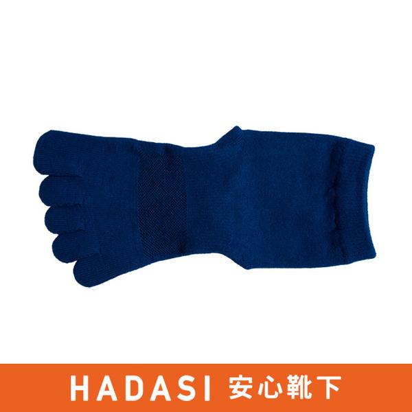 (HADASI)[HADASI] Five-toe deodorant socks (blue) 25-27CM