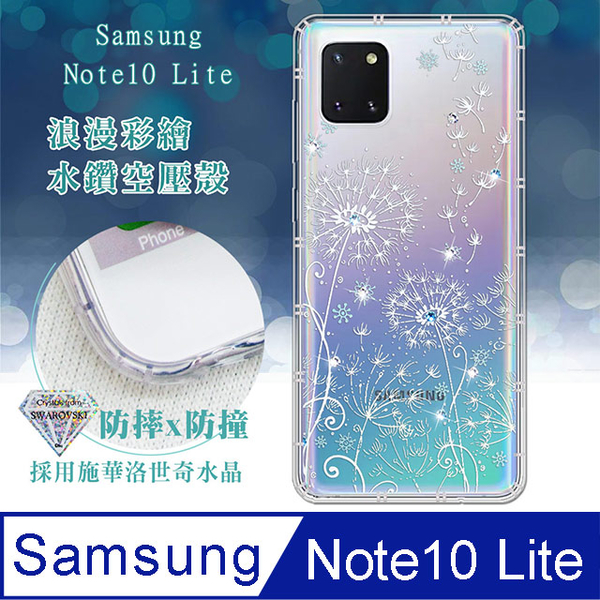 Samsung Galaxy Note10 Lite Romantic Painted Rhinestone Air Cushion Phone Case (Hyacinth)