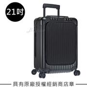 กล่องใส่กระเป๋าเดินทาง Essential ปลอกแขน Rimowa Essential 21 นิ้ว (สีดำด้าน)