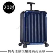 กระเป๋าเดินทางขนาด 20 นิ้ว Rimowa Essential Lite Cabin S (สีฟ้าสดใส)