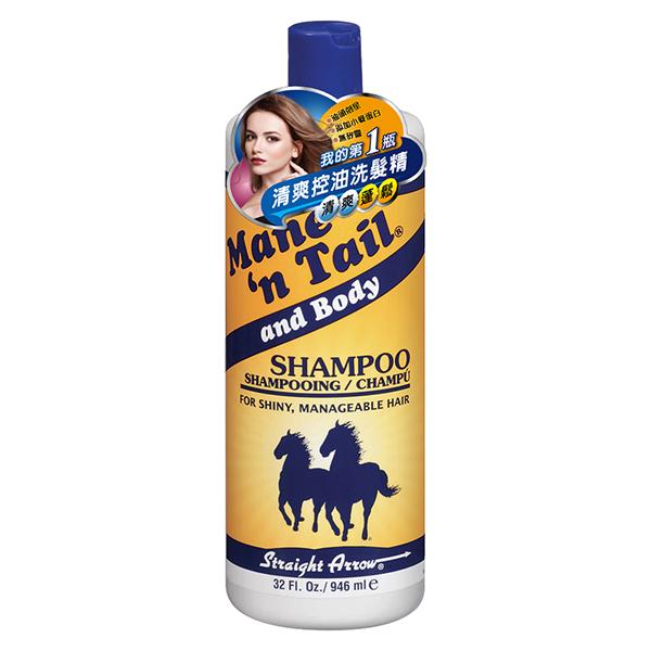 (Mane\'n Tail)Wrigley horse fresh oil control shampoo -946ml