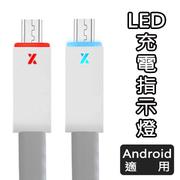 Micro USB LED สายชาร์จ / ส่งตรวจจับการเรืองแสง (1 เมตร) สีเทา