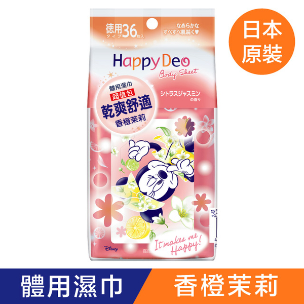 (mandom)MANDOM Minnie Body Wipes (Orange Jasmine) Value Pack 36pcs (118g)