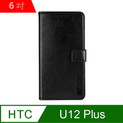 IN7 แบบม้าบ้า HTC U12 + (6 นิ้ว) กระเป๋าสตางค์แม่เหล็กหัวเข็มขัดด้านข้างยกซองหนัง PU เสน่ห์หลุมกรณีโทรศัพท์มือถือปก - สีดำ