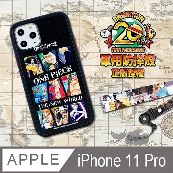 (HongXin)HongXin Nautical King One Piece iPhone 11 Pro (i11 Pro) military drop-proof mobile phone case + sling set (Illustrated)