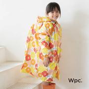 [KiU] เสื้อกันฝนสำหรับเด็ก ไซส์ L ( WkrL-054)