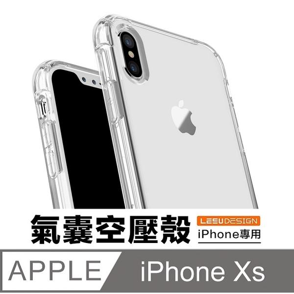 (UHG)UHG Airbag Air Compressor Case iPhone XS