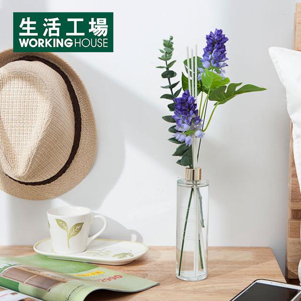 FLOWERET Purple Cattle Incense Fragrance Set 200ml-Life Workshop