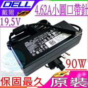 เครื่องชาร์จ Dell-DELL 19.5V, 4.62A, 90W, XPS 14, XPS 14Z, L401, LA90PM130, AA90PM111, FA90PM11