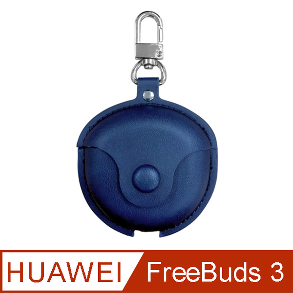 HUAWEI FreeBuds 3 special leather protective cover (with ring)-midnight blue